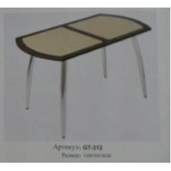 Стол стеклянный GT-312