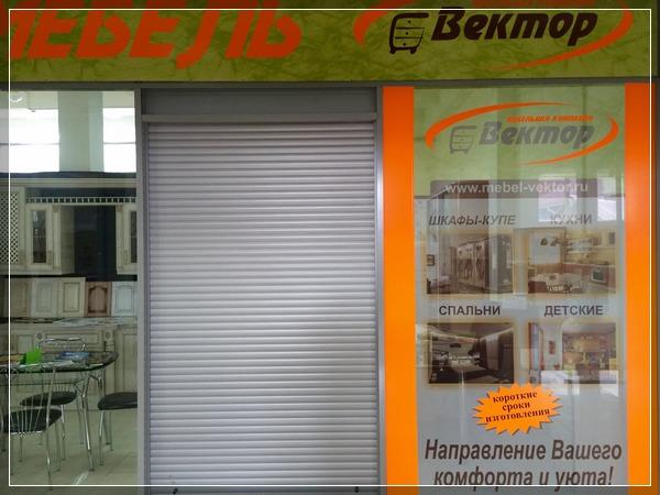 Магазин мебели в г Клинцы