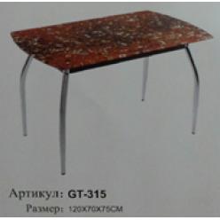 Стол стеклянный GT-315